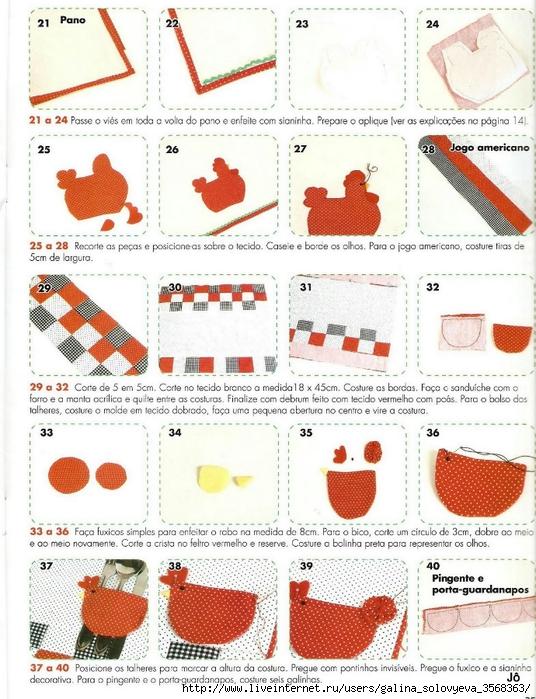 Revista de Patchwork e Cia 024 (536x700, 336Kb)
