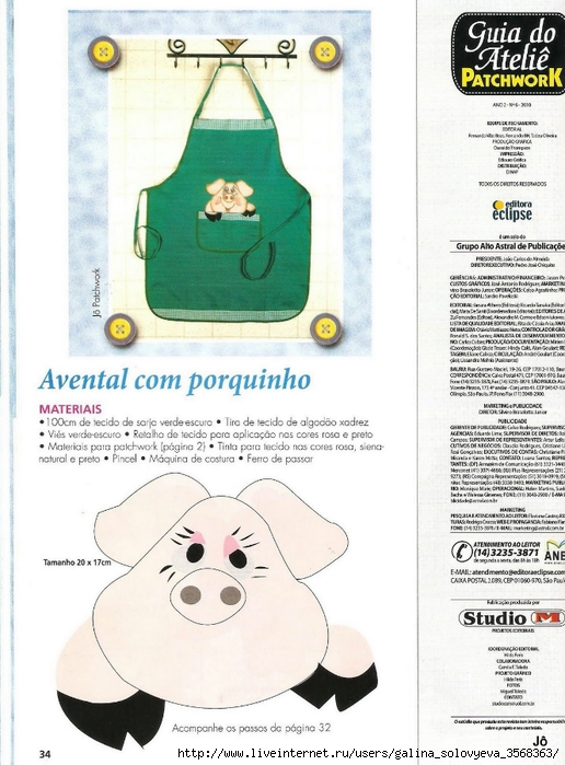 Revista de Patchwork e Cia 033 (516x700, 257Kb)