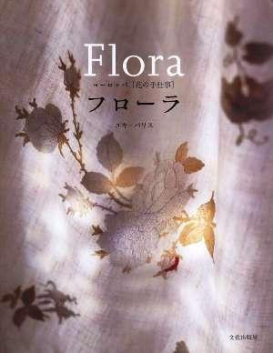 Flora - ����� (3) (300x388, 13Kb)