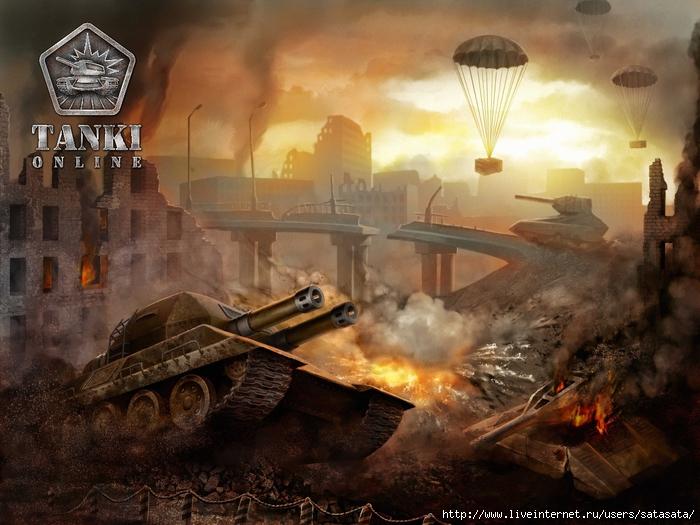 tank_ill_logo_4000x3000 (700x525, 293Kb)
