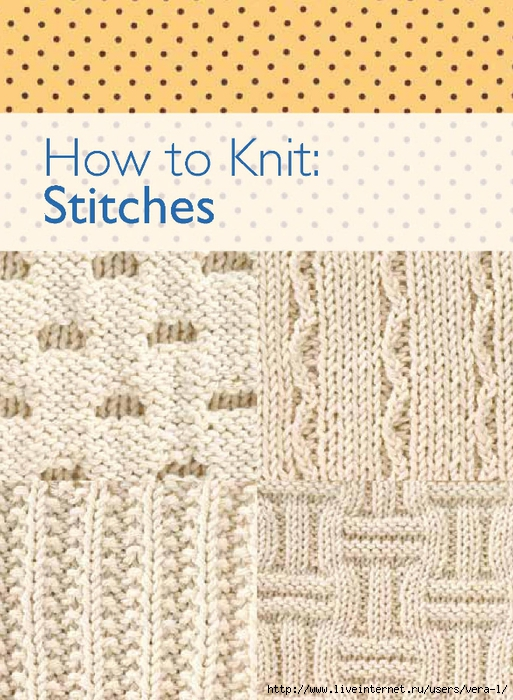 How To Join Live Stitches In Knitting : How to Knit Stitches (????? ???????) - ??? ?????? ??????