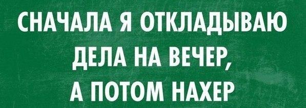 smeshnie_kartinki_138574117265 (597x211, 83Kb)