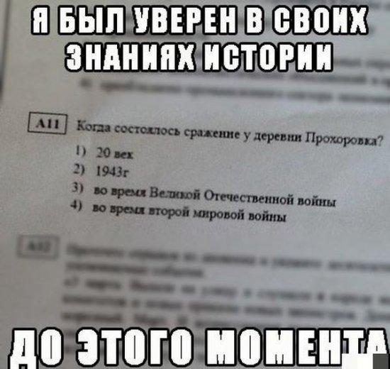 smeshnie_kartinki_138562677728 (550x520, 125Kb)