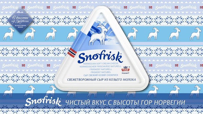 3578968_Snofriskcheesepack (700x393, 103Kb)