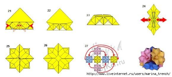 Оригами шарики из бумаги