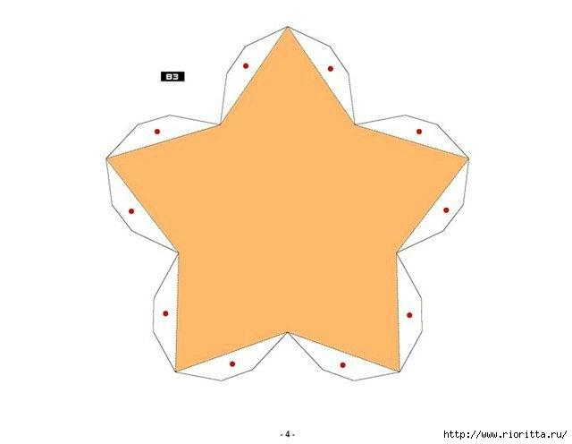 ав (6) (640x496, 45Kb)