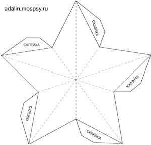 ав (8) (300x288, 29Kb)