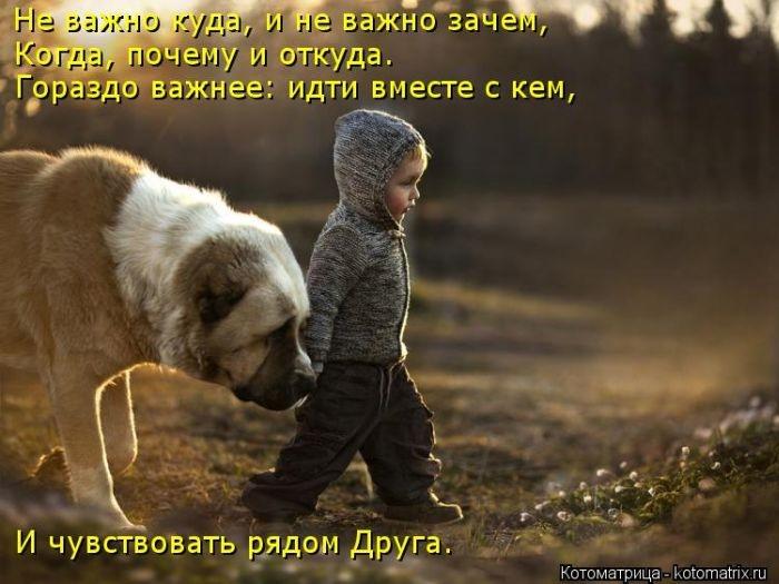 1385896933_cm_20131129_03417_005 (700x525, 178Kb)