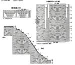 Превью 003k (700x604, 314Kb)