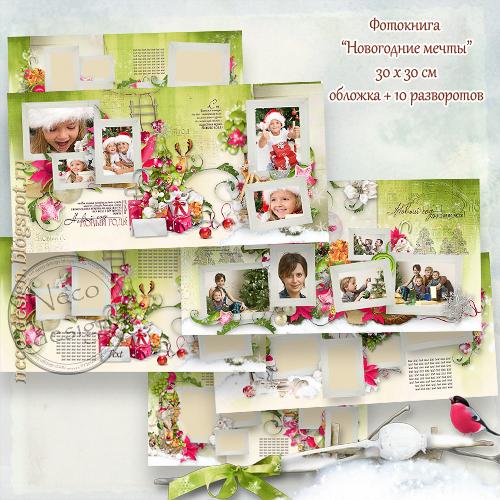1385997388_fotoal_bom_schastlivuyy_novuyy_god (500x500, 354Kb)