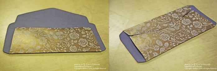 Подарочный конверт своими руками (2) (700x230, 235Kb)