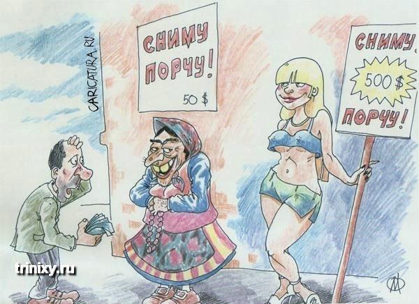 yumoristicheskie-aforizmi-pro-seks-polovoe-bessilie