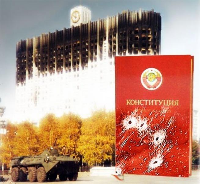 Годовщине проигрыша холодной войны