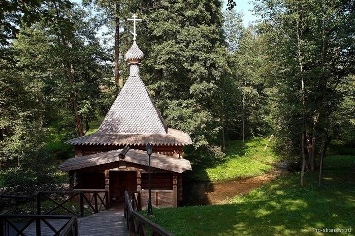 Женская купель в лесу (700x466, 340Kb)