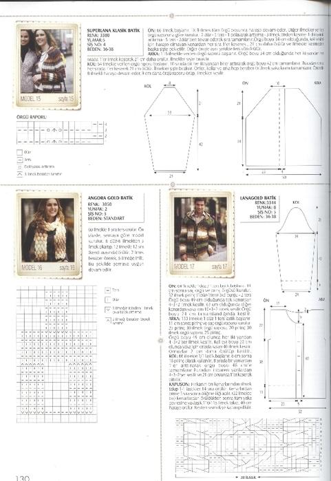 Alize10 (132) (481x700, 190Kb)