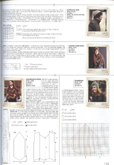 Alize10 (149) (484x700, 226Kb)
