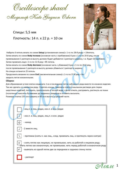 косынка1 (493x700, 206Kb)