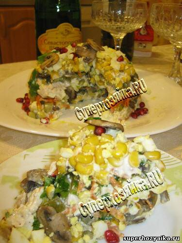 Праздничный салат с грибами и кукурузой/3973799_Prazdnichnii_Salat_s_gribami_i_kykyryzoi_1 (375x500, 35Kb)