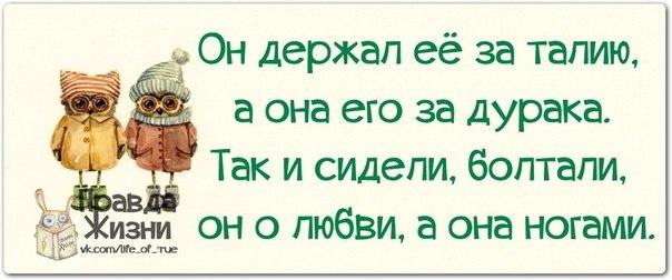 1385950230_frazochk-i-1 (604x252, 98Kb)