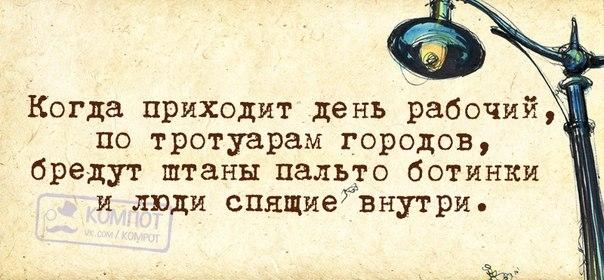 http://img1.liveinternet.ru/images/attach/c/9/107/671/107671419_1385950245_frazochki7.jpg