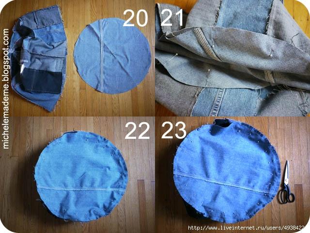 Чехол из джинсов на пуфик своими руками