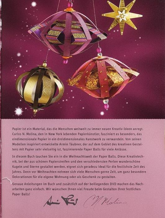 новогодние поделки из бумаги (5) (531x700, 324Kb)