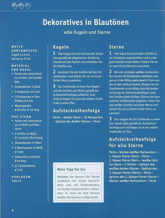 новогодние поделки из бумаги (8) (531x700, 340Kb)