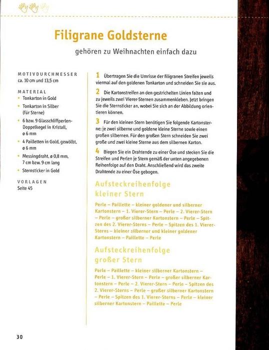 новогодние поделки из бумаги (34) (538x700, 186Kb)