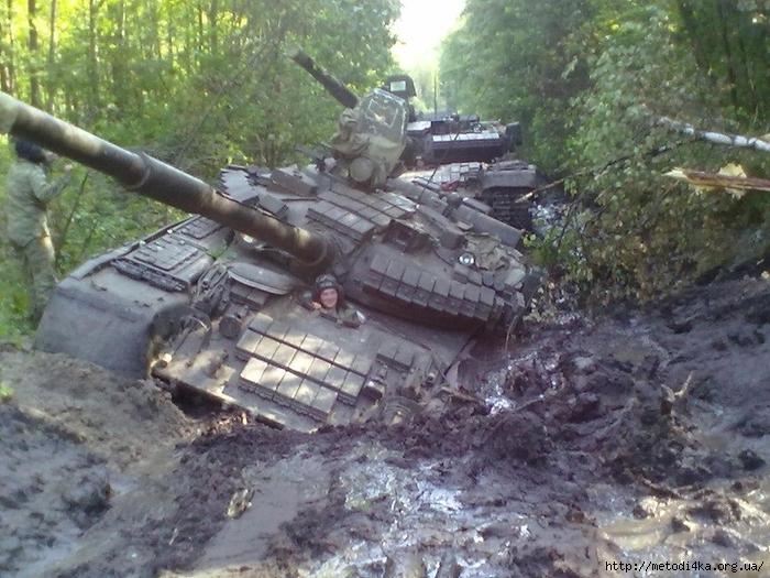 tanksvsmud001-11 (700x525, 333Kb)