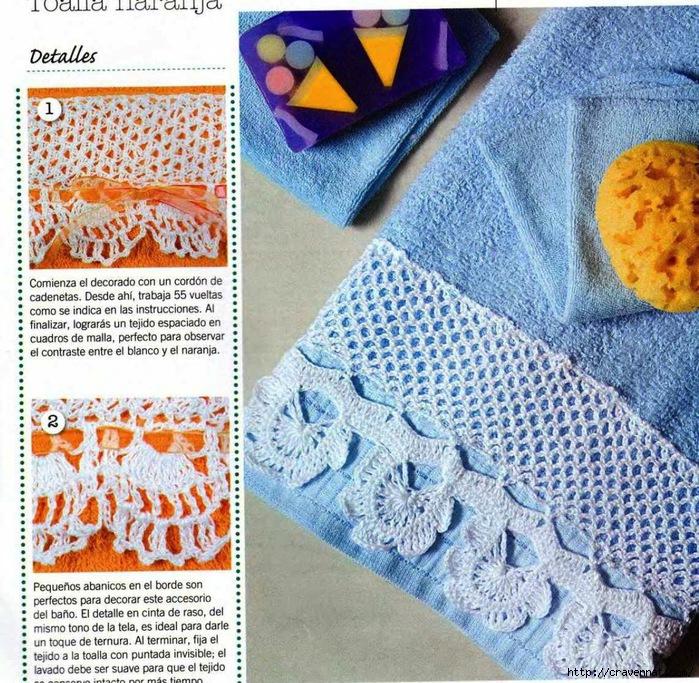 Croche_arte_experto_57_2009_49 (700x683, 454Kb)