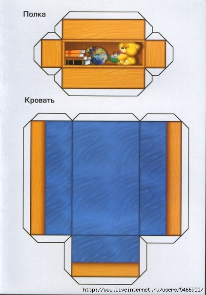 Как сделать из бумаги кровать для домика