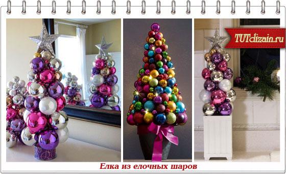 3925073_93877645_YOlka_1 (560x340, 61Kb)