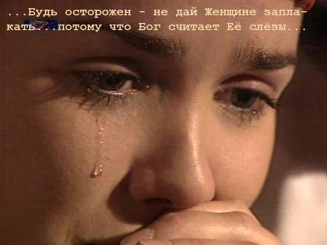 http://img1.liveinternet.ru/images/attach/c/9/107/698/107698061_large_1332665936.jpg