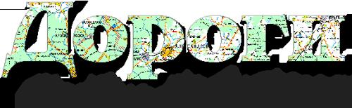 0_a176d_ddbf8f2c_orig (500x154, 91Kb)