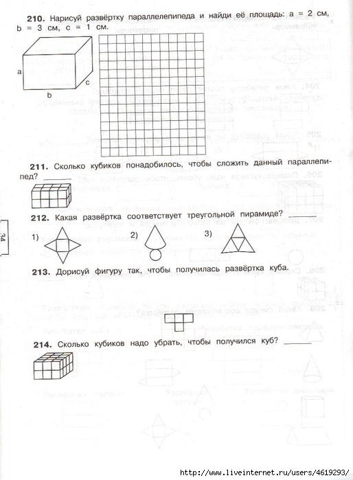 Рисунок (143) (514x700, 149Kb)