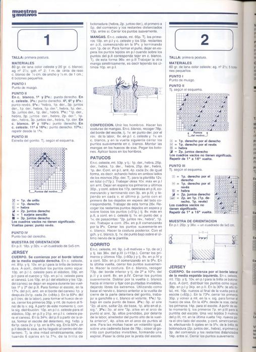 0_72f2d_60ec5a21_orig (508x700, 411Kb)