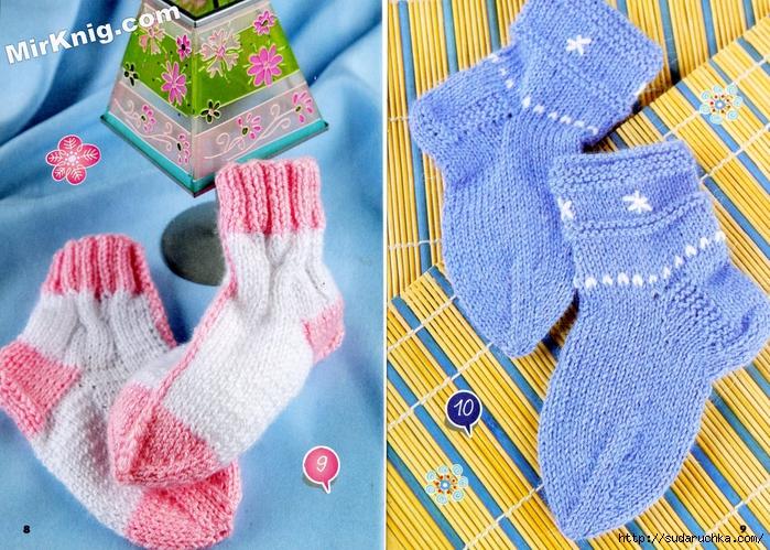 Вязание спицами для детей носочки и варежки