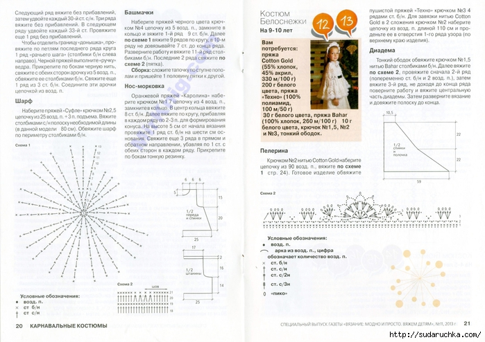 Страница (11) (700x494, 274Kb)