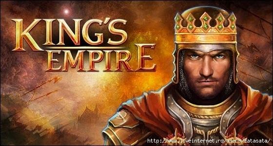 Kings-Empire-iOS-iPhone-iPad-Android (560x300, 160Kb)