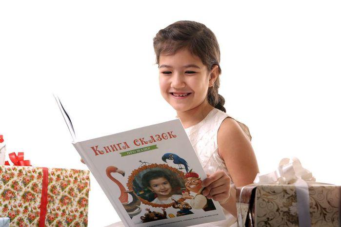 Подарок ребенку необычный