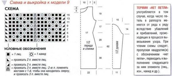 platie-vecher41 (601x267, 117Kb)
