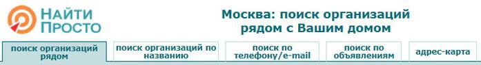 2013-12-05_010922 (700x95, 31Kb)
