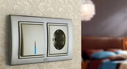 Удачное размещение электрических выключателей и розеток в квартире.