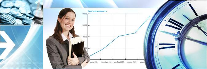бухгалтерские и налоговые консультации, учет в Большом Камне,/4682845_header_700_auto (674x225, 102Kb)