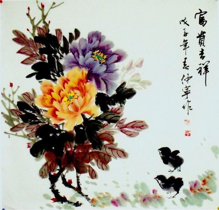 Chuan-Hong-Li-1 (700x673, 168Kb)