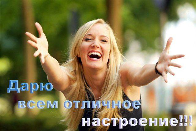 3085196_ffd11dd70f1a (640x428, 46Kb)