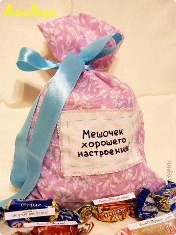 Мешочки для конфет своими руками