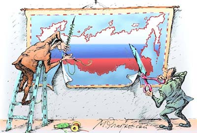 Холодная война