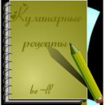 nadjibok58 rybuf rekbyfhyfz