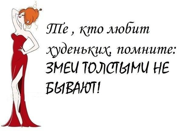 1369423079_frazochki-10 (604x439, 91Kb)
